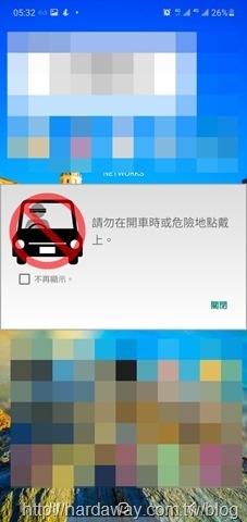 Screenshot_20210131-053244_One UI Home_01