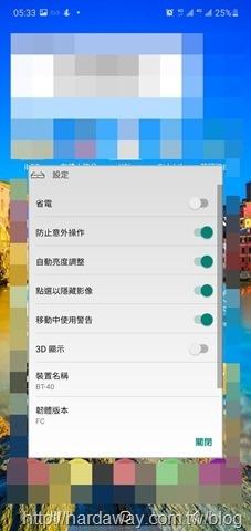 Screenshot_20210131-053342_One UI Home_01