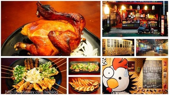 台北五條通餐廳