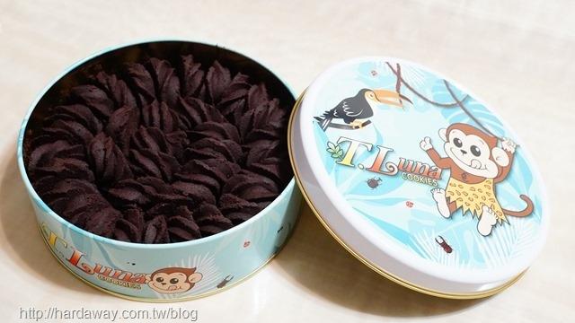 T.Luna Cookies猴子曲奇餅禮盒