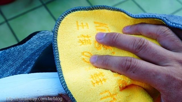 王樣專業擦鞋巾