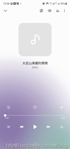 Screenshot_20210407-195859_Samsung Music