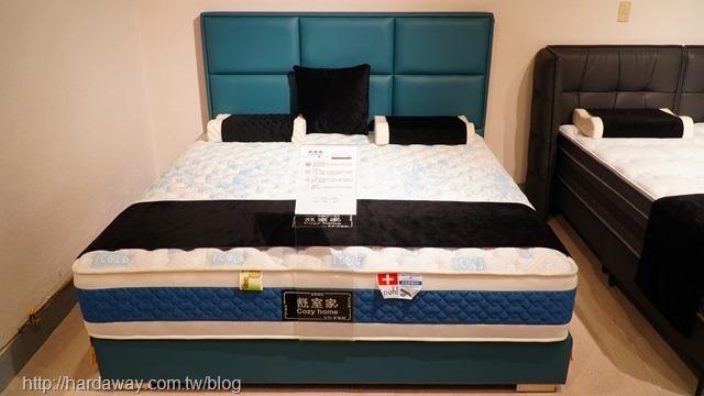 舒室家床墊