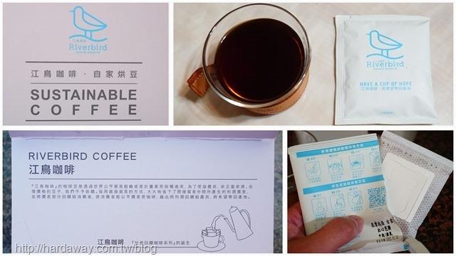 掛耳式咖啡推薦