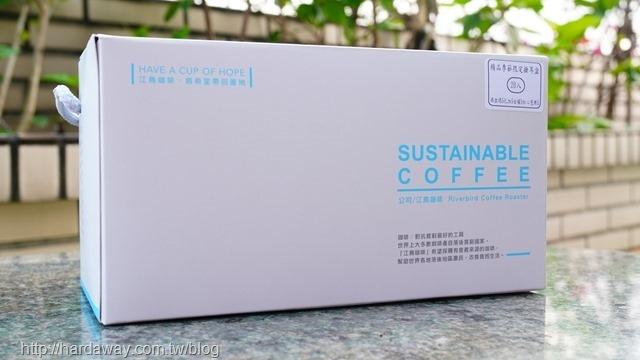 江鳥咖啡精品季節限定掛耳禮盒