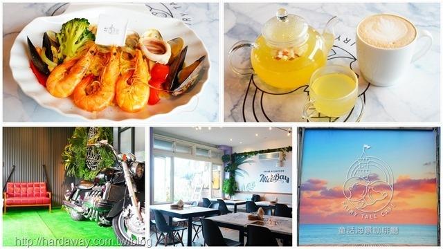 淺水灣海景咖啡廳