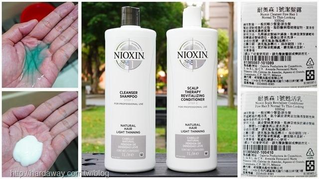 頭髮清潔產品推薦