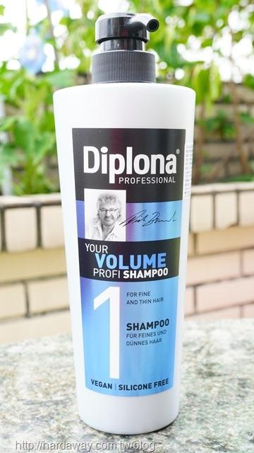 德國Diplona專業沙龍級豐盈亮采洗髮精