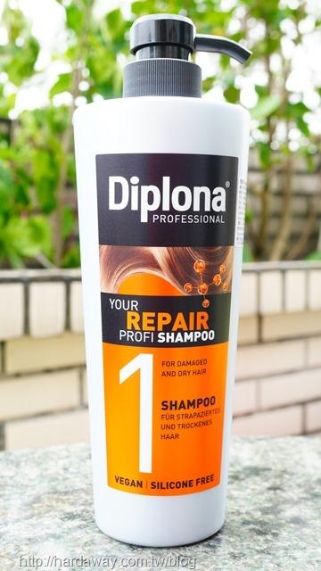 德國Diplona專業級強力修護洗髮乳