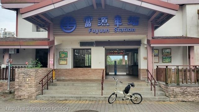 富源火車站