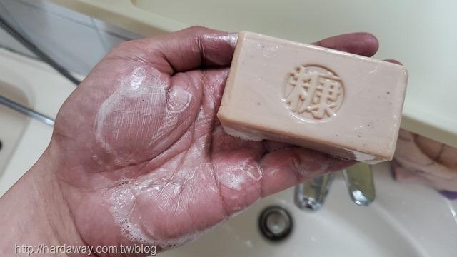 梔子花手工糠皂
