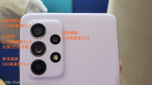 Samsung Galaxy A52 5G防水豆豆機