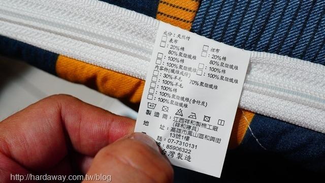 台灣製造日式床墊
