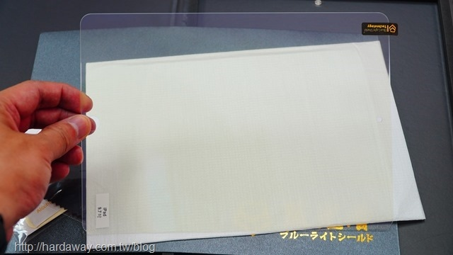 iPhone/iPad藍光盾保護貼