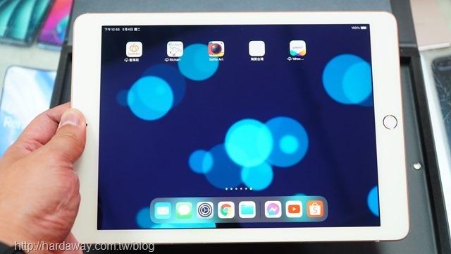 藍光盾濾藍光玻璃保護貼