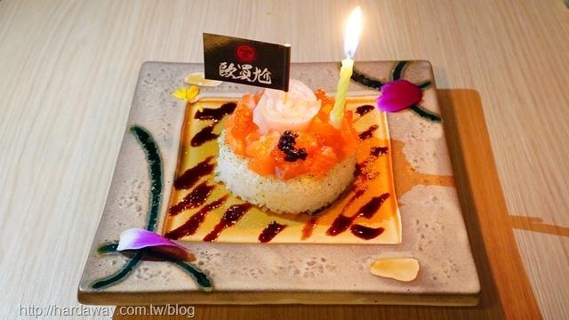特製海鮮壽司蛋糕
