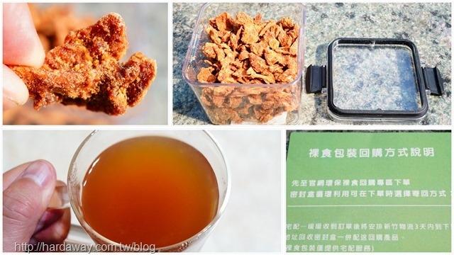 手炒原片薑茶