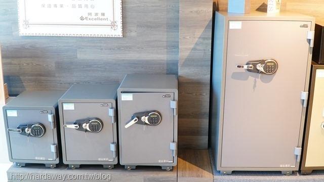 防火型阿波羅保險箱