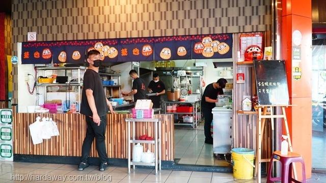 台中平價日式料理