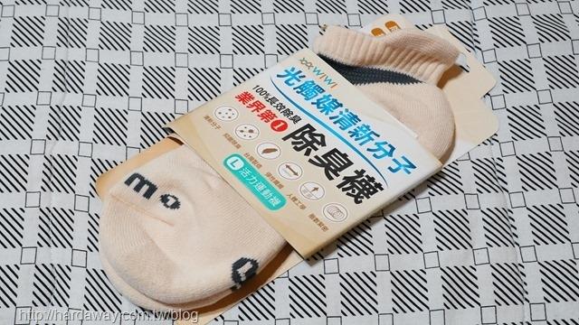 WIWI活力運動抑菌船型除臭襪