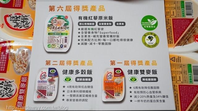 南僑膳纖熟飯種類