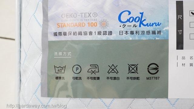Cookuru日本專利涼感纖維