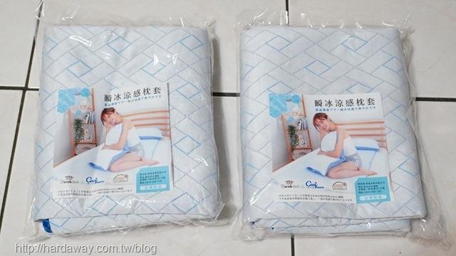 德瑞克Cookuru瞬冰涼感枕頭套
