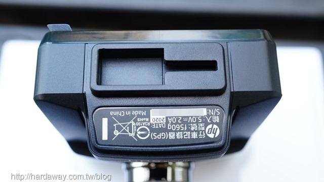 HP行車記錄器