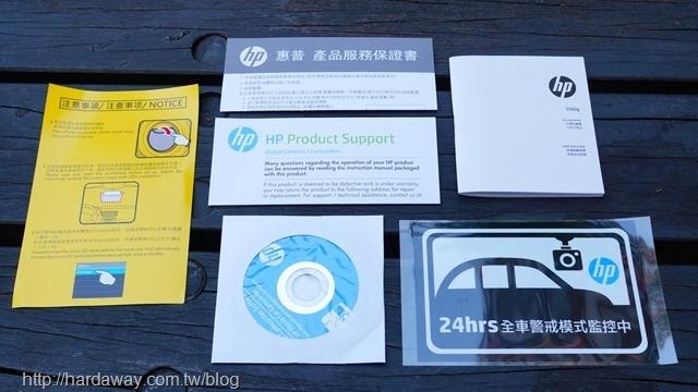 HP f560g HDR GPS測速行車記錄器配件