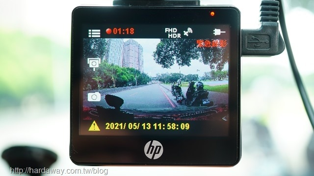 HP行車記錄器緊急錄影