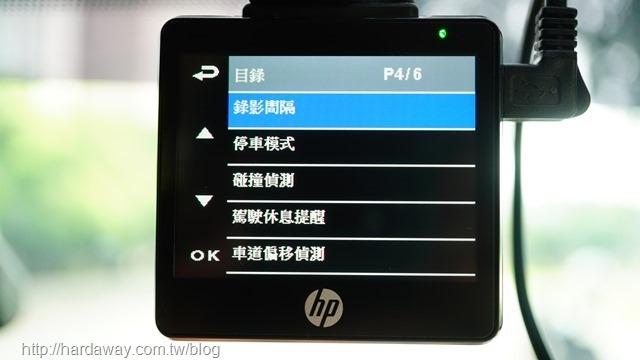 HP f560g設定