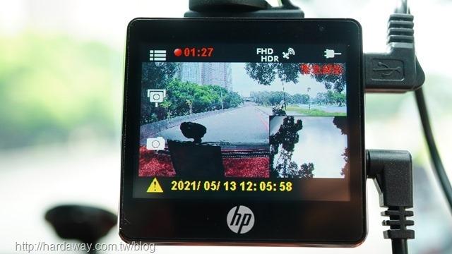 HP f560g螢幕