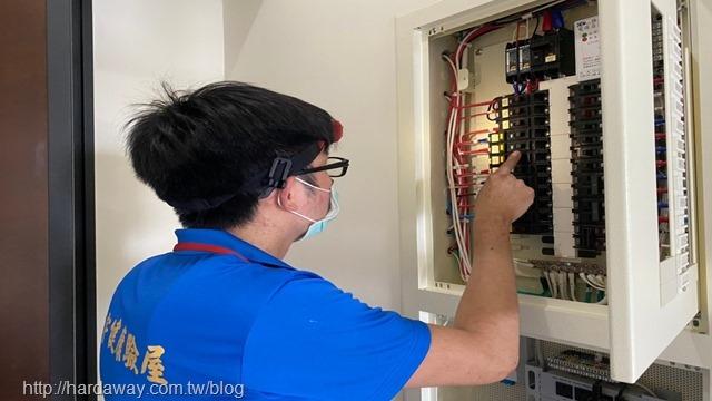 房屋電力檢查
