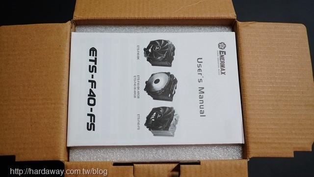 ENERMAX ETS-F40 ARGB空冷散熱器產品說明書
