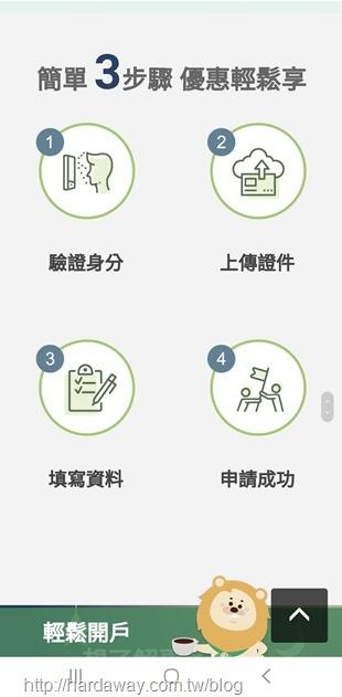 Screenshot_20210602-160058_Samsung Internet_01