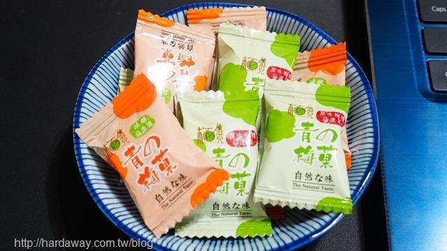 台灣梅子零食