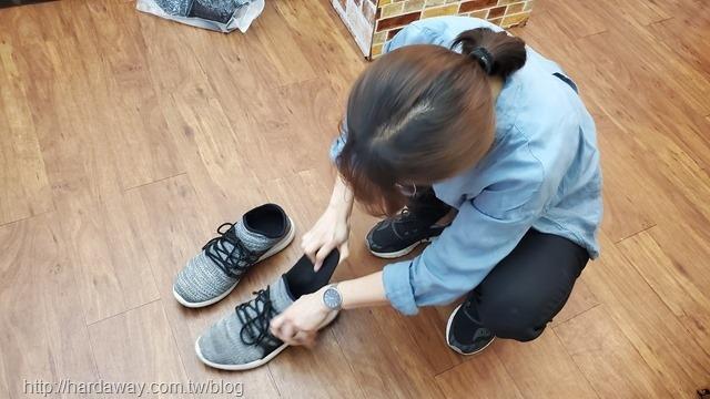 走四方全客製訂製鞋墊