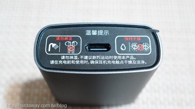 FIIL CC2真無線藍牙耳機充電盒