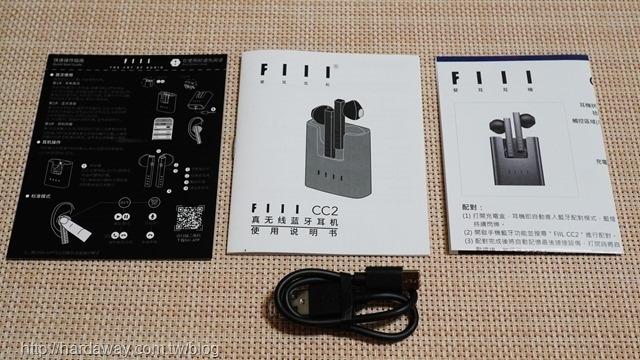 FIIL CC2 ENC降噪真無線藍牙耳機配件