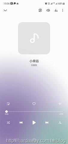 Screenshot_20210624-150652_Samsung Music