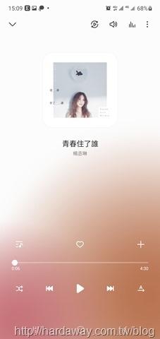 Screenshot_20210624-150903_Samsung Music