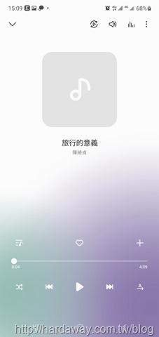 Screenshot_20210624-150946_Samsung Music