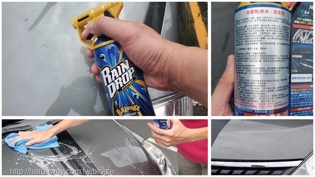 DIY汽車鍍膜