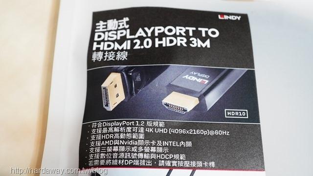 德國LINDY DisplayPort to HDMI轉接線