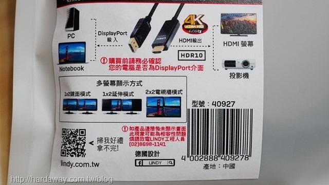 LINDY DisplayPort to HDMI轉接線