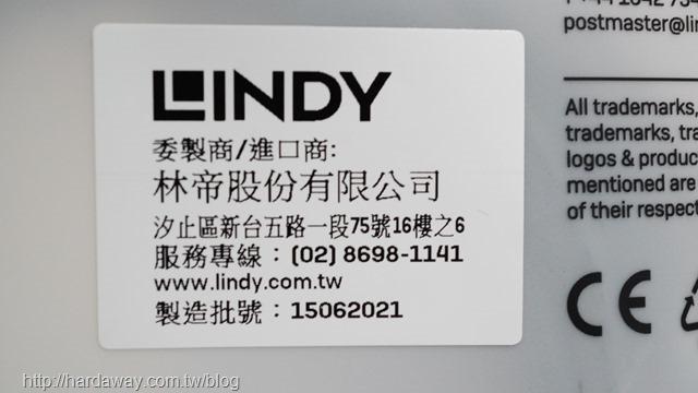 德國LINDY傳輸線