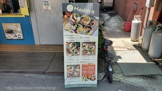 隨主飡法式水煮專賣內湖店菜單