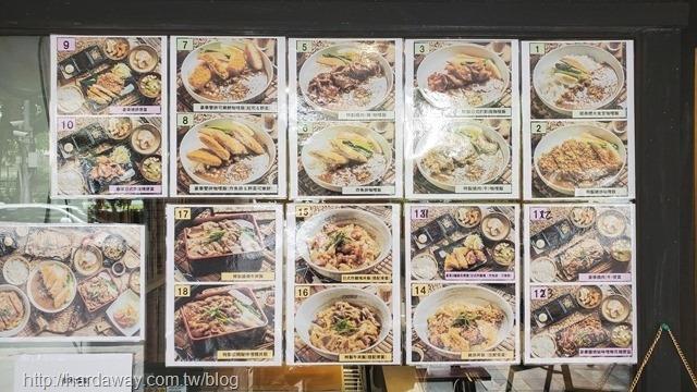 萬華日式定食推薦