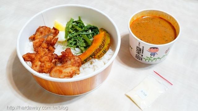 櫻木食堂特製日式炸雞塊咖哩飯