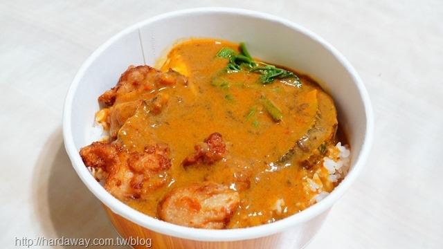 特製日式炸雞塊咖哩飯
